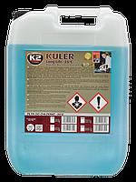 Жидкость охлаждающая K2 KULER LONG LIFE -35 °C голубая 20 кг (W406N)