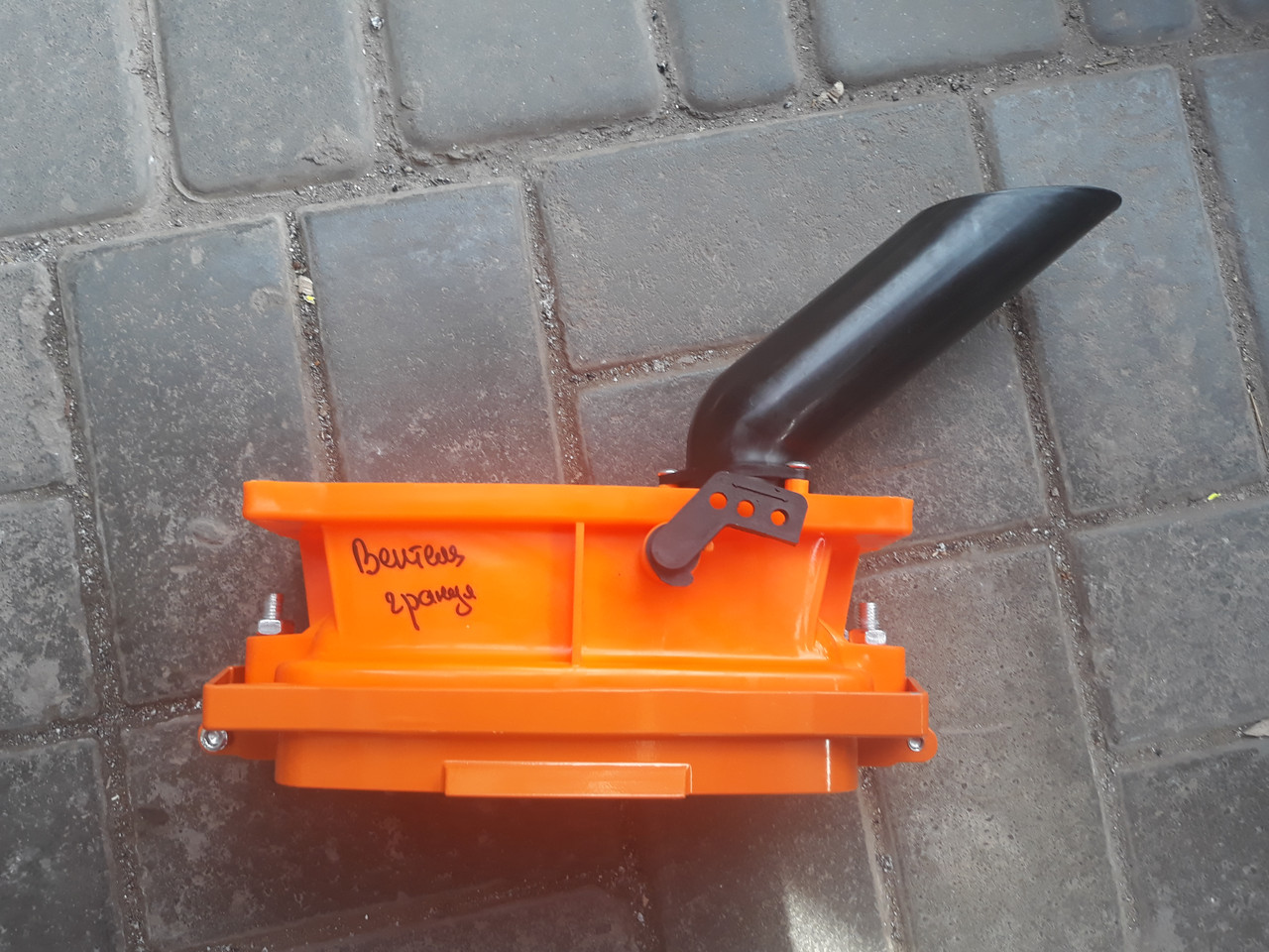 Вентиль гранул в зборі для мотооприскувача (садового оприскувача) Forte 3WF-3