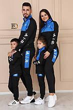 Стильный костюм мужской и женский синий