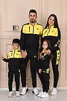 Стильный костюм мужской и женский желтый