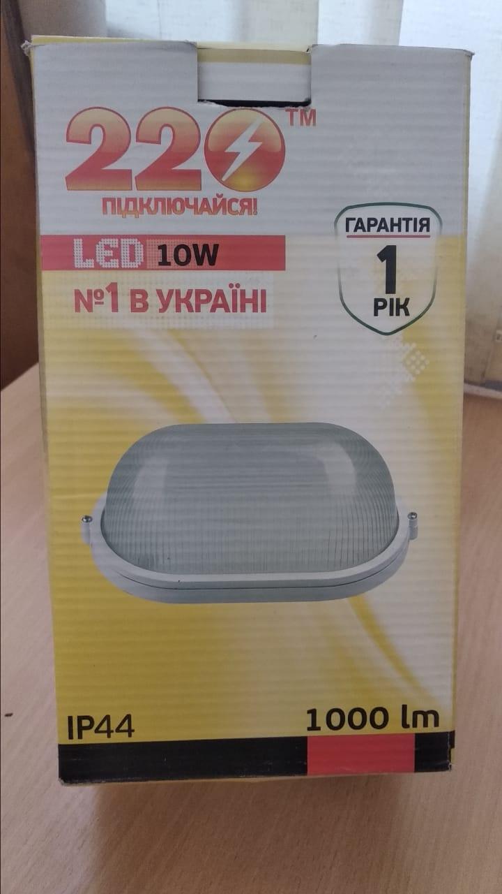 Светильник банник LED-WPR-10W овал