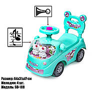 Толокар машинка каталка Hello Kitty 112 бирюзовый