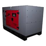 Генератор дизельный Vitals Professional EWI 70-3RS.170B, фото 4