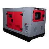 Генератор дизельный Vitals Professional EWI 40-3RS.100B, фото 3