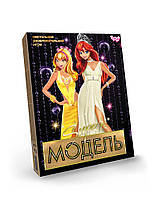 Развлекательная настольная игра для девочек от 3 лет Супер Модель бол. Danko Toys