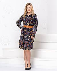 """Стильное платье-рубашка """"Камилла"""" размеры 48,50,52"""