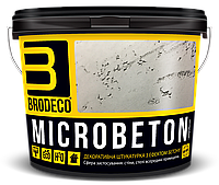 Декоративная штукатурка имитация бетона «Microbeton» TM Brodeco 5 кг.