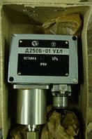 Датчик-реле давления Д250Б-01