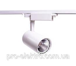 Трековый светодиодный LED светильник ZL4007304 White 4000k 30W 2100Lm  Z-Light