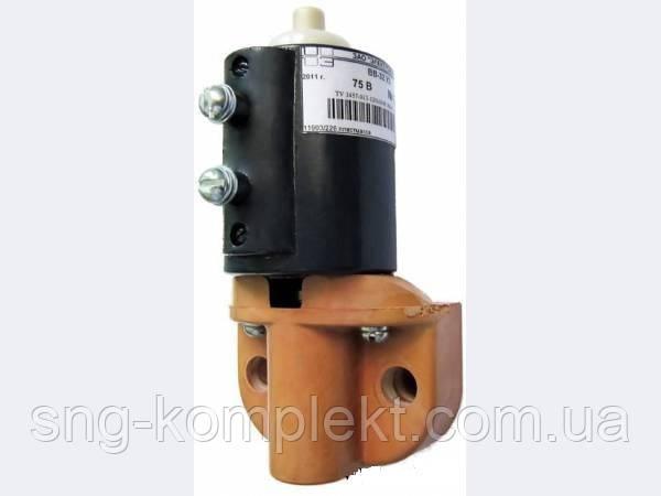 Электропневматический  вентиль ВВ-32  75В