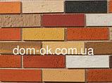 Клинкер гибкий на сетке для облицовки фасада, Лофт, цвет 17 ригель лофт 3 мм, фото 8