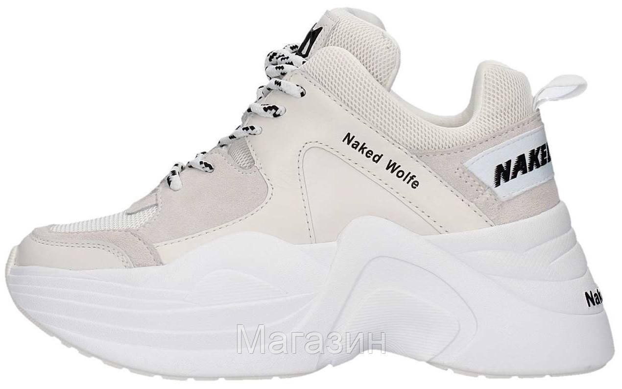 Женские кроссовки Naked Wolfe Track White Накед Вульф белые