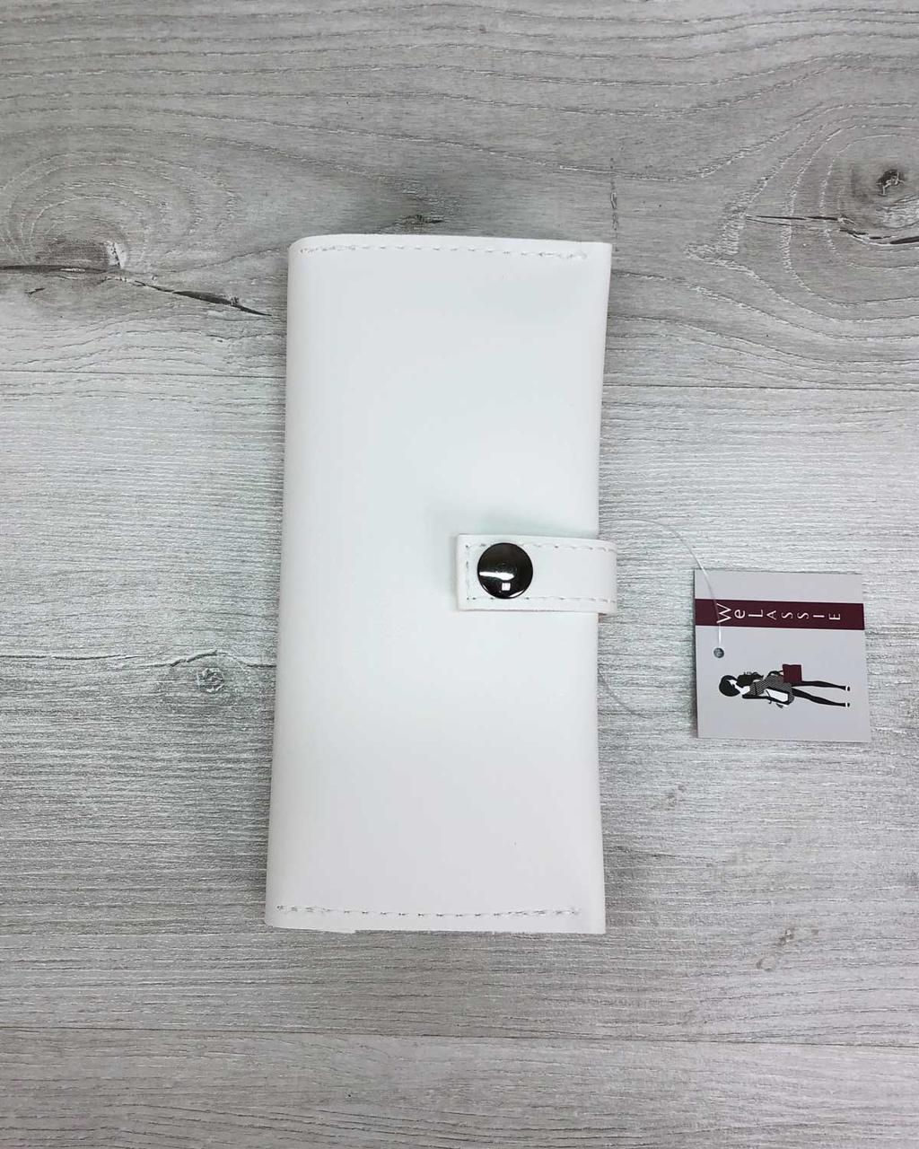 Белый женский вертикальный кошелек на кнопке