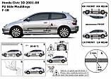 Молдинги на двері для Honda Civic Mk7 3Dr Hatchback 2000-2005, фото 4