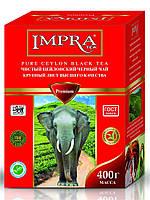 Чай черный Impra крупнолистовой 400 г Шри-Ланка
