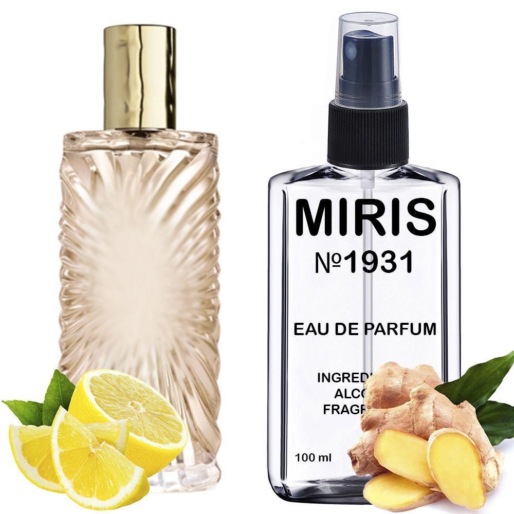 Духи MIRIS №1931 (аромат похож на Yves Saint Laurent Saharienne) Женские 100 ml