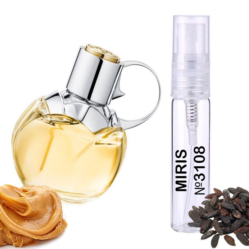Пробник Духів MIRIS №3108 (аромат схожий на Azzaro Wanted Girl) Жіночий 3 ml