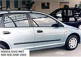 Молдинги на двері для Honda Civic Mk7 5Dr Hatchback 2000-2005, фото 2