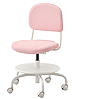 Дитяче комп'ютерне крісло рожеве регульоване (6-12 років)