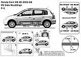 Молдинги на двері для Honda Civic Mk7 5Dr Hatchback 2000-2005, фото 5