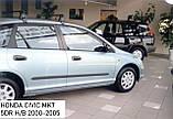 Молдинги на двері для Honda Civic Mk7 5Dr Hatchback 2000-2005, фото 6