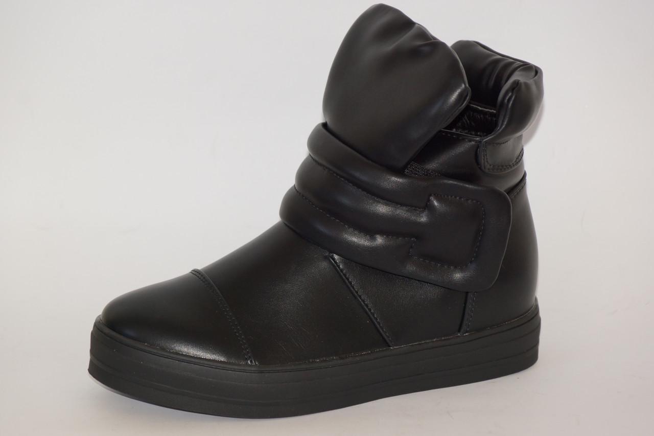 Ботинок зимний с мехом