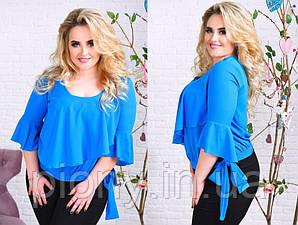 Женская Блуза с воланами Батал