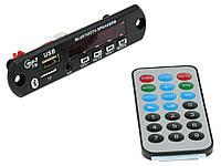 Авто MP3 Bluetooth FM модуль усилитель USB SD