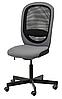 Офисный компьютерный кресло регулируемое с дышащей спинкой