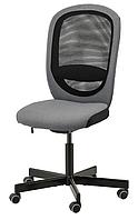 Офисный компьютерный кресло регулируемое с дышащей спинкой, фото 1