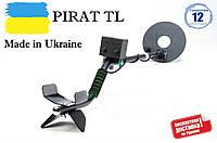 Металлоискатель металошукач металлодетектор Пират ТЛ  глубина поиска до 1,5 метров!