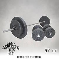 Лавка регульована для жима (до 300 кг) зі Стійками (до 200 кг). Штанги пряма та гантелі, фото 8