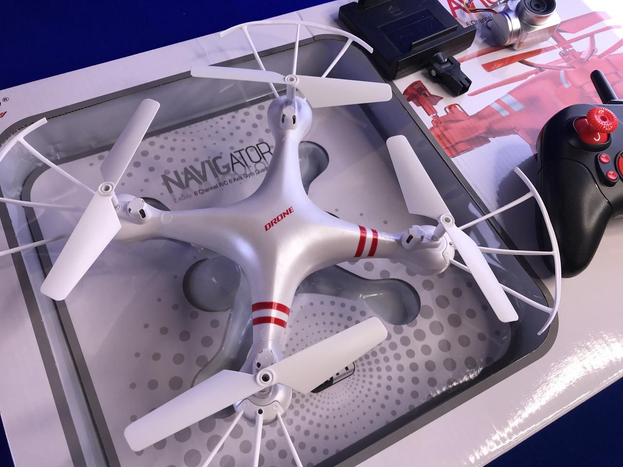 Функциональный квадрокоптер S63 DRONE