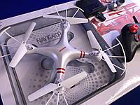 Функциональный квадрокоптер S63 DRONE, фото 1