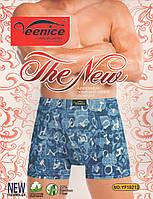 Мужские трусы Venice - 29.00 грн./шт. NO:YF10213, фото 1