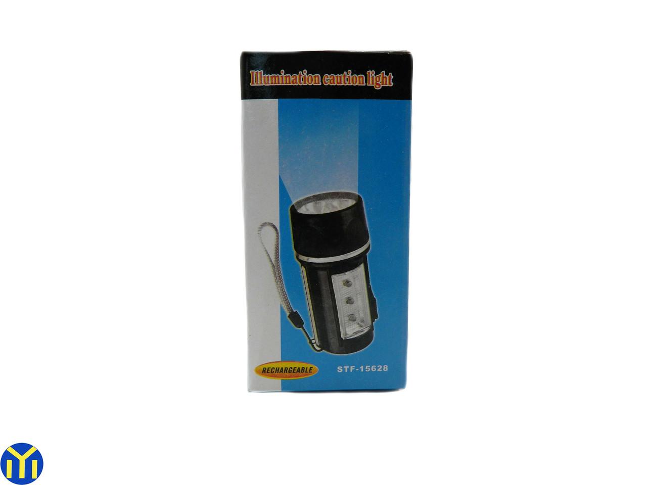 Ручной фонарик с магнитом - лампа STF 15628, LED 3+3, Аккумулятор