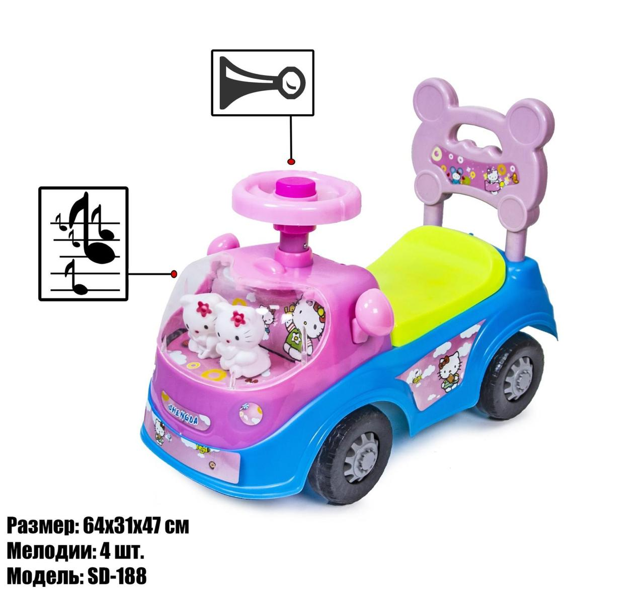 Машинка каталка толокар Hello Kitty 112 синий
