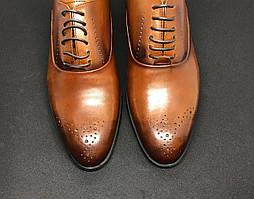 Мужские туфли из натуральной кожи 39 размер SKL55-249390
