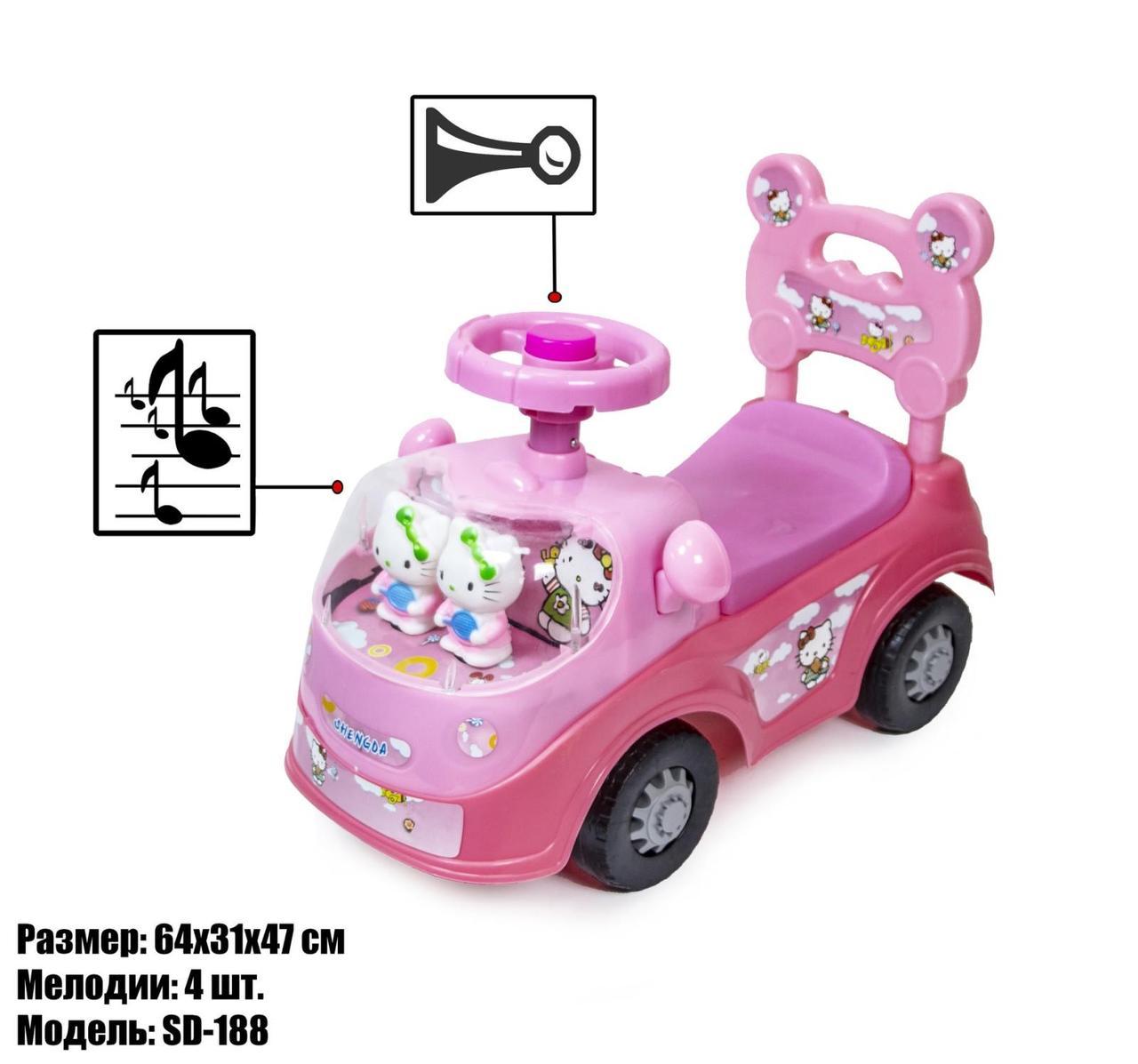 Машинка каталка толокар Hello Kitty 112 пастельно-розовый
