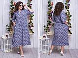 Легкое женское платье,ткань супер софт,размеры:50,52,54,56,58., фото 4