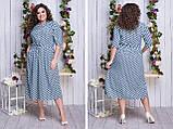 Легкое женское платье,ткань супер софт,размеры:50,52,54,56,58., фото 5