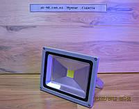 Уличный светодиодный прожектор  20 Вт.