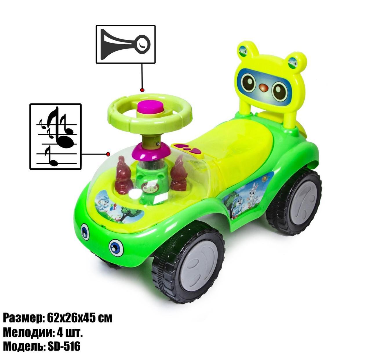 Машинка каталка толокар ЗАЙЦЫ 516 зеленый