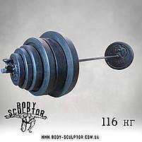 Лавка регульована для жима (до 300 кг) зі Стійками (до 250 кг). Штанги пряма, фото 7