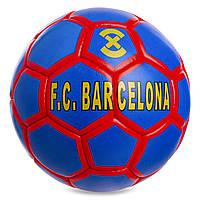 Футбольный мяч 5 размер БАРСЕЛОНА BARCELONA Ручной шов Синий (FB-2161)