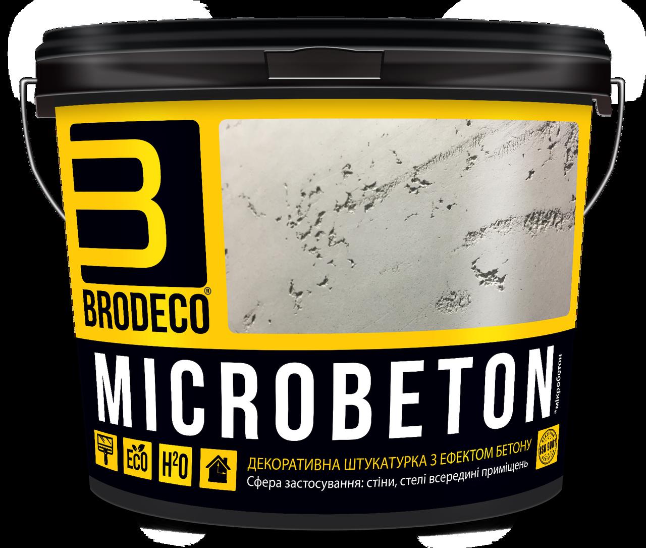 Декоративная штукатурка имитация бетона «Microbeton» TM Brodeco 15 кг