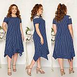 Платье летнее с ассиметричным кроем и открытыми плечами софт, разные цвета, р.52,54,56,58 код 115Й, фото 2