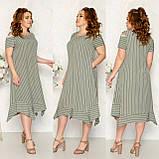Платье летнее с ассиметричным кроем и открытыми плечами софт, разные цвета, р.52,54,56,58 код 115Й, фото 3