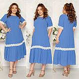 Платье летнее длинное больших размеров с карманами из тонкой ткани жатка, 5 цветов, р.52,54,56,58 код 125Й, фото 2