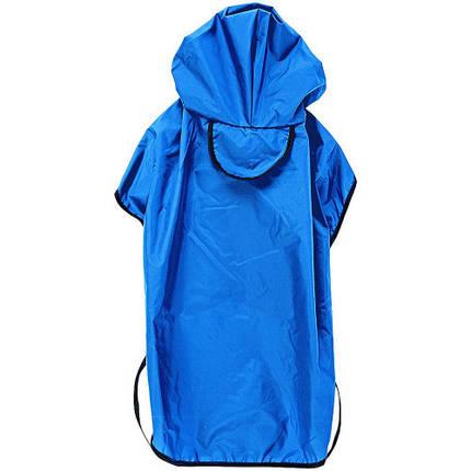 Плащ-дождевик Ferplast Sailor Blue TG 65 для собак, синий, 65 см, фото 2